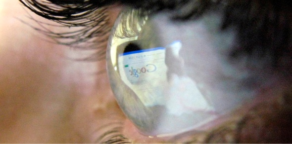 internet search page reflected in eye